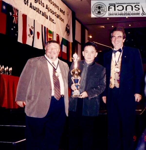 2000 International champion (Australia) 1