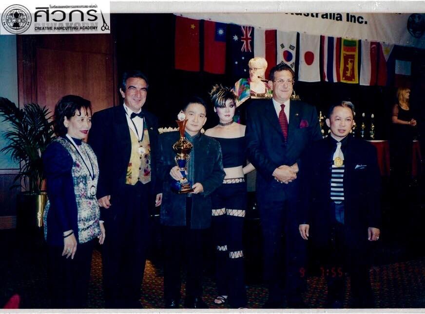 2000 International champion (Australia) 2