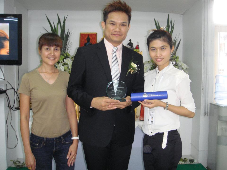 รางวัลโรงเรียนเสริมสวยดีเด่น โรงเรียนเสริมสวยคุณภาพแห่งปี 11