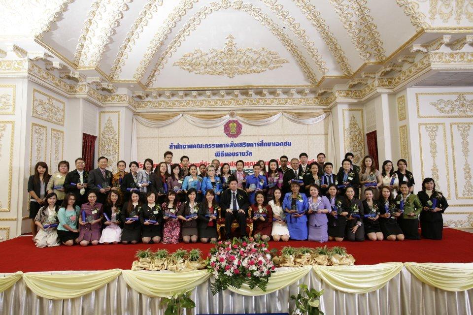 รางวัลโรงเรียนเสริมสวยดีเด่น โรงเรียนเสริมสวยคุณภาพแห่งปี 13