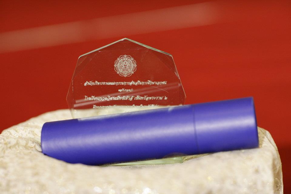 รางวัลโรงเรียนเสริมสวยดีเด่น โรงเรียนเสริมสวยคุณภาพแห่งปี 5