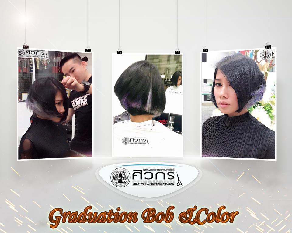 Graduation Bob &Color บ๊อบทุยเท  1